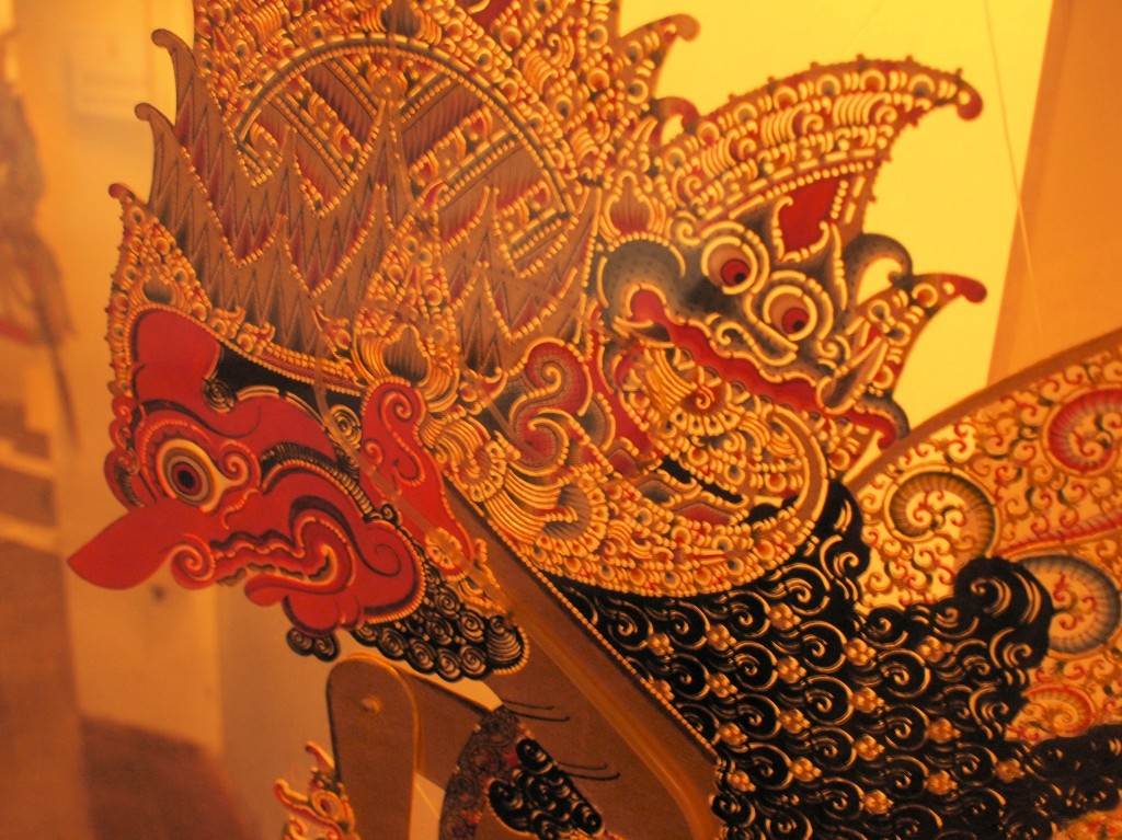 The kulit (skin) of wayang kulit is traditionally buffalo hide.